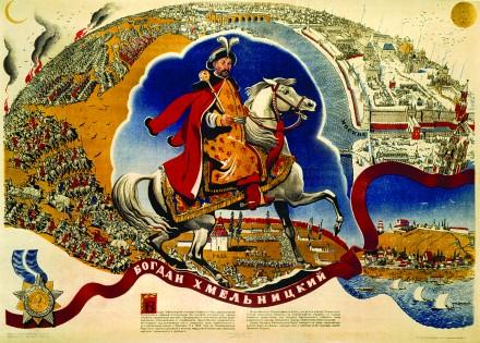 Украинский вопрос: между Сеймом и Думой
