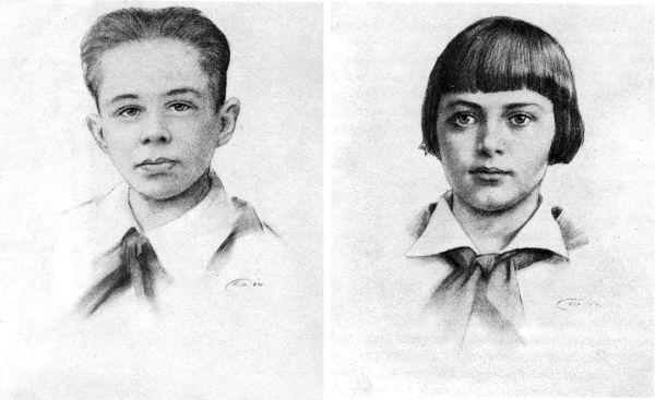 Советские мученики