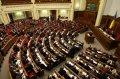 Верховная Рада приняла закон касательно расовой и религиозной нетерпимости
