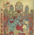 Пролог Евангелия от Иоанна: Логос и его интерпретации
