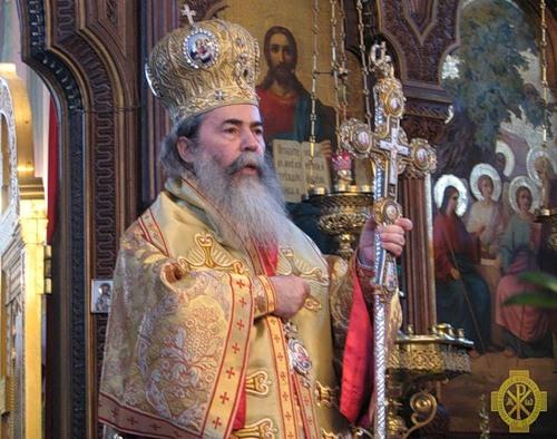 В святцах Иерусалимского Патриарха - новый священномученик