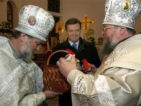Конкордат по-українськи
