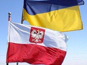 Польща перепросила українського вченого-теолога