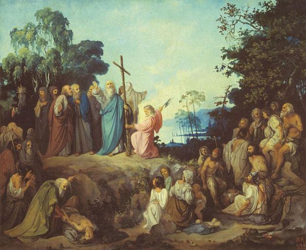 Путь ап. Андрея и архетип «рождения нации»
