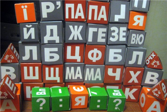 РФ готова издавать учебники украинского языка
