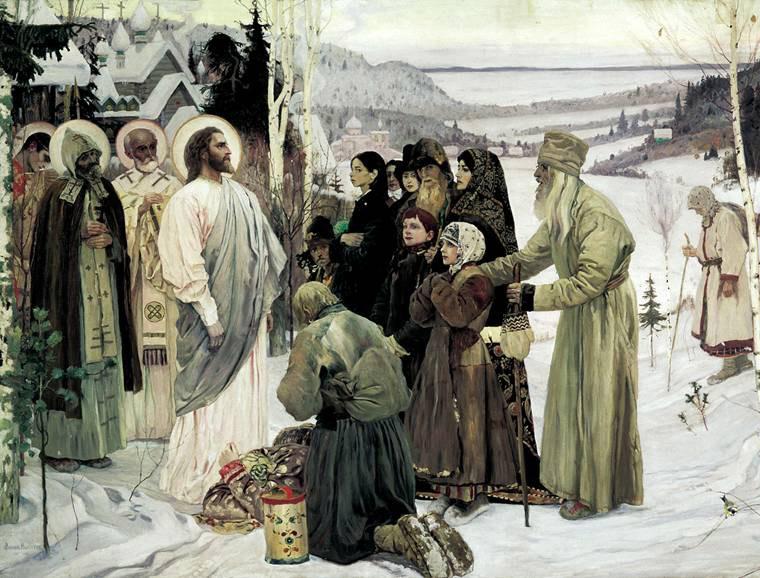 Русский мир и миссионерское призвание РПЦ. Ч. ІІ