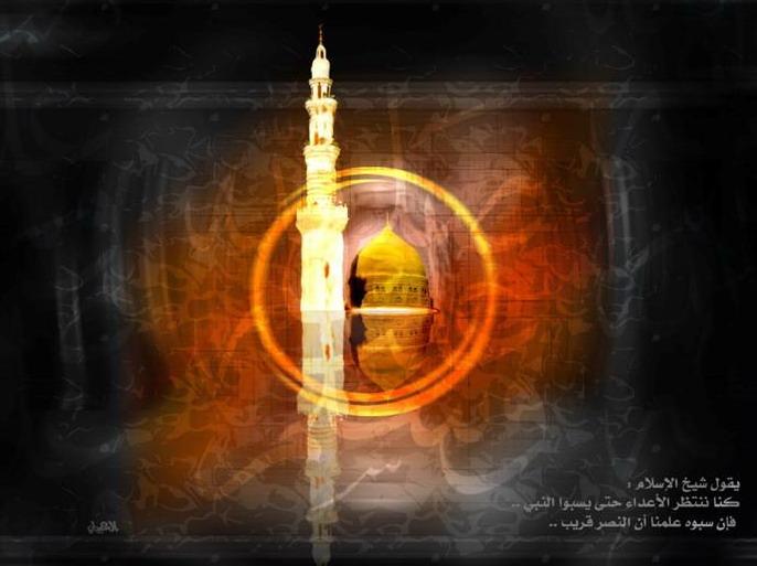 Хиджра: начало исламской эры