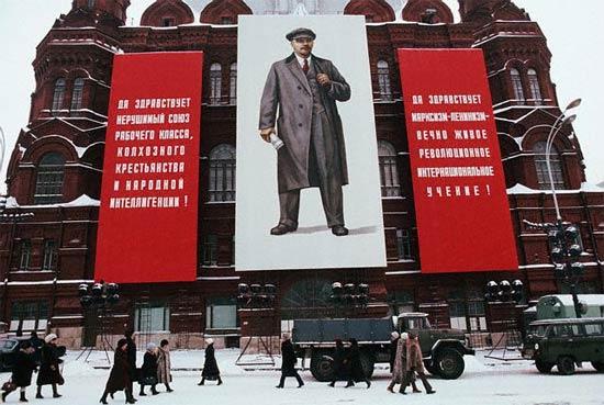 """Доктрина """"Русского мира"""" и феномен """"советского народа"""""""