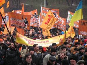 """""""Оранжевая идея"""": крах символизма и новые правила"""