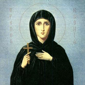 Мощи св. Ксении пребывают в Десятинном монастыре
