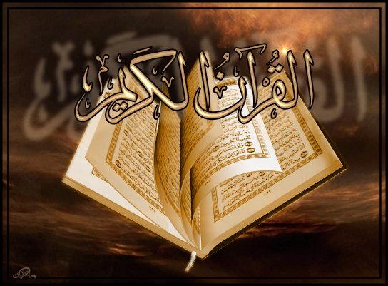 Суры из Корана запрещено использовать в рингтонах