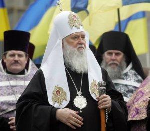 Патриарх вышел в люди
