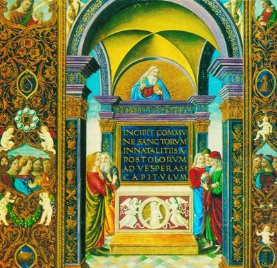 Будущее православно-католического диалога