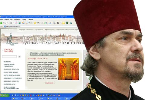 """""""Патриарх - настоящий генератор идей"""""""