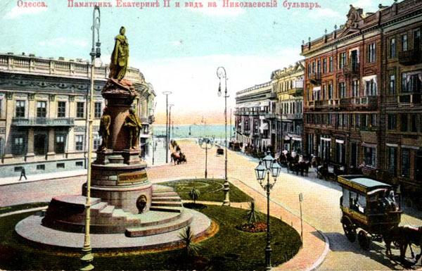 Памятник Екатерине II в Одессе осквернен