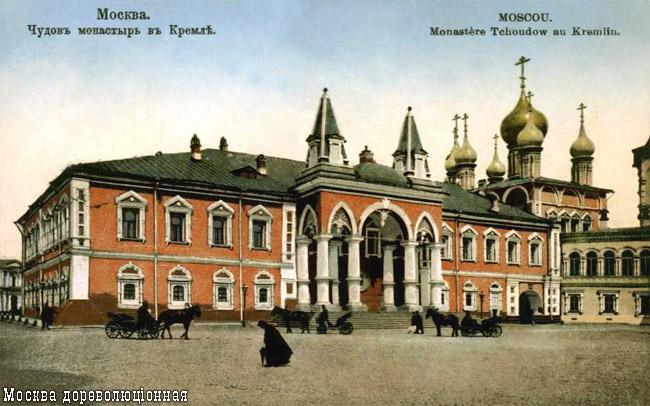 Кремль без Чуда и низложение патриархов