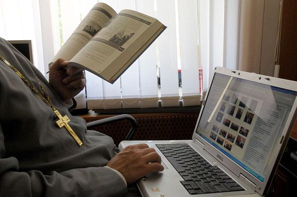 Крестом и ноутбуком