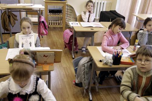 Урок в школе фото.