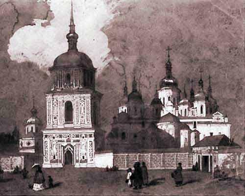 Російське православ