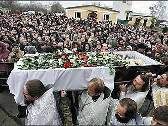 Убийцу московского миссионера застрелили