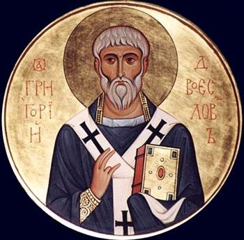 Свят. Григорий: литургист и государственник
