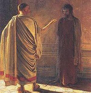 Понтий Пилат. Личность и легенда