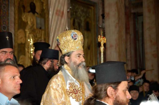 Православные патриархи сочувствуют москвичам
