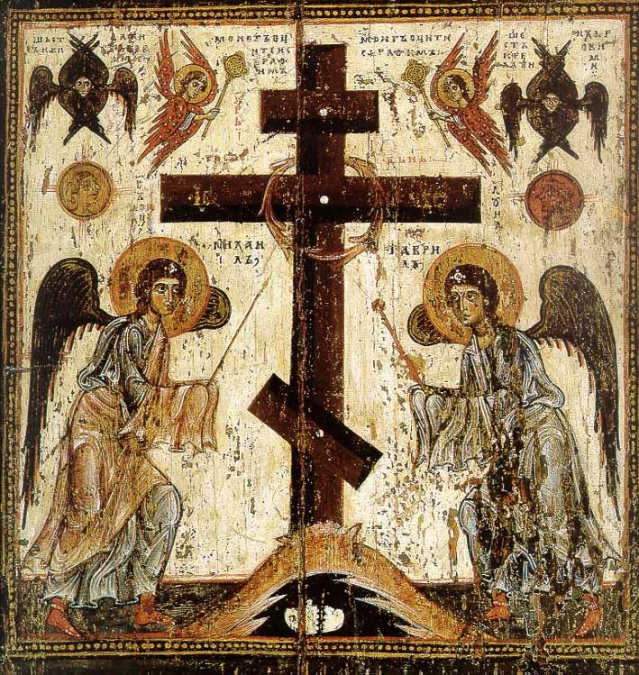 Відреставровано унікальну паломницьку ікону
