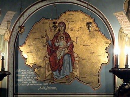 Балканское православие: два плюс один