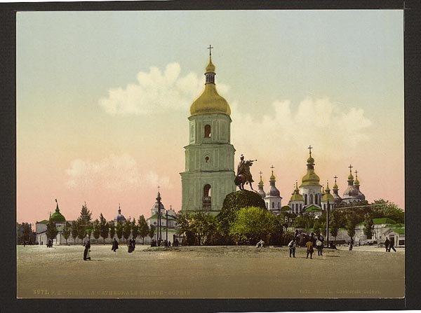 Канонічний  статус Київської  митрополії. Уроки  минулого
