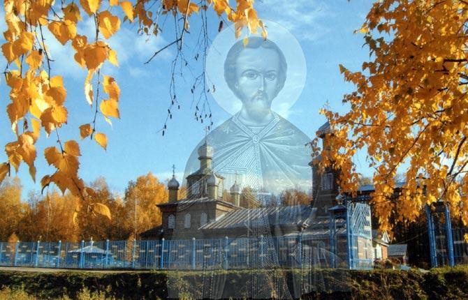 Церкви в Украине: единство ради спасения