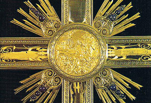 Украдена частица Животворящего Креста