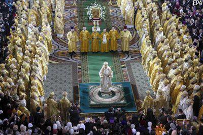Православный папа