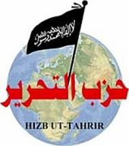 Не(до)реформований іслам: загрози для себе і світу