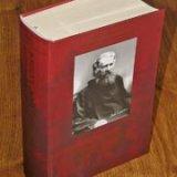 НОВИНКА: Опубліковані усі пастирські послання Митрополита Андрея Шептицького