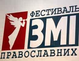 Фестиваль православних ЗМІ: коментар протоієрея Георгія Коваленка