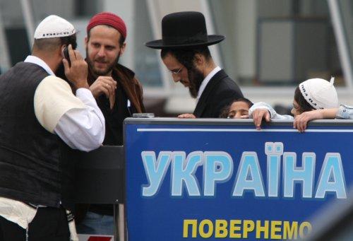 Іудаїзм в Україні. Ч.II