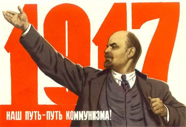 была и такая Русская национальная идея в 1917
