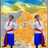 Концепція духовного розвитку України: єдність духу в союзі миру