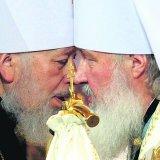 Концепция Русского мира и Украина