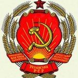 «Религия в СССР»: социология взаимоотношений греко-католиков и православных