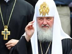 Виступ Патріарха Кирила на IV Асамблеї Руського світу: критичний аналіз