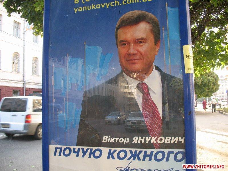 Релігійна спільнота України не розуміє релігійну політику влади