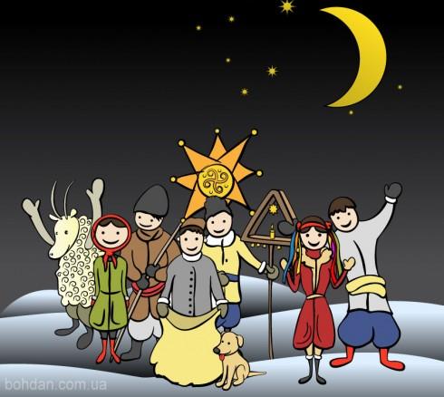 Новорічно різдвяні обряди на стику