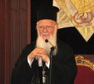 Вселенський Патріарх відправив Різдвяну літургію для української делегації високопосадовців
