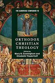 Підсумки розвитку православної теології у ХХ столітті