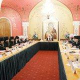 Делегація УПЦ МП на чолі з Предстоятелем бере участь у головному дорадчому органі РПЦ - пленумі Міжсоборної присутності