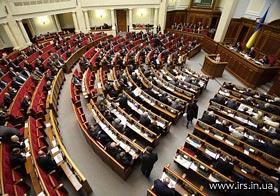 У Верховній Раді ініціюють проведення парламентських слухань з проблематики державно-церковних відносин