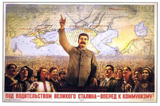Как Сталин Церковь признал