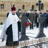 Посольство РФ и Россотрудничество отметили в Киево-Печерской лавре День дипломатического работника России